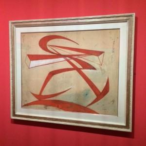 Painting 'Lignes-Force du poing de Boccioni' (c1915) by Giacomo Balla